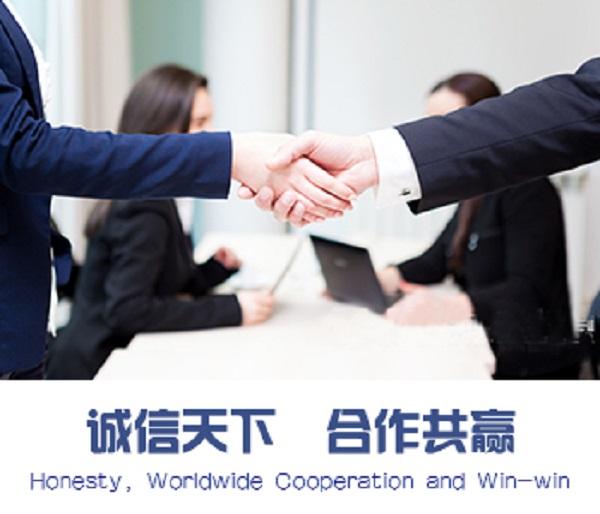 增润教育签证合作单位:山东长城国际旅行社