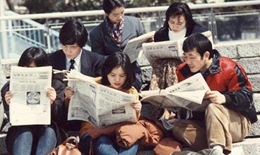 日本新闻生