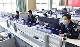 公安厅反欺诈预防中心:网络安全工程师