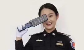 济南铁路局安检(60名)