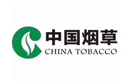 中国烟草岗位2021年学员开始报名
